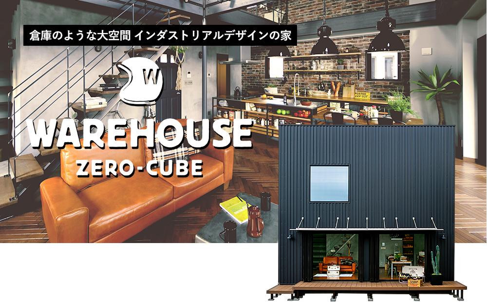 ZERO-CUBE WAREHOUSE