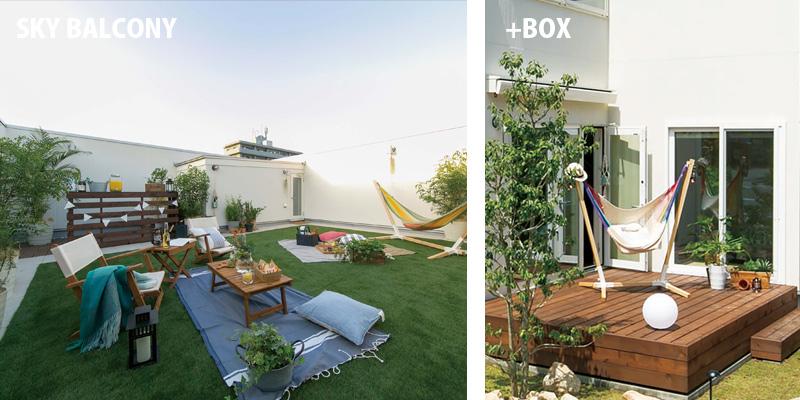 +SKY BALCONY +BOX