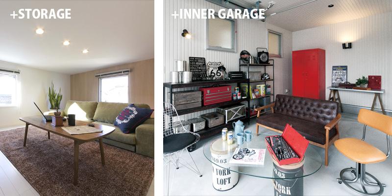 +STORAGE +INNER GARAGE