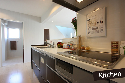 Vintage Style(Kitchen)