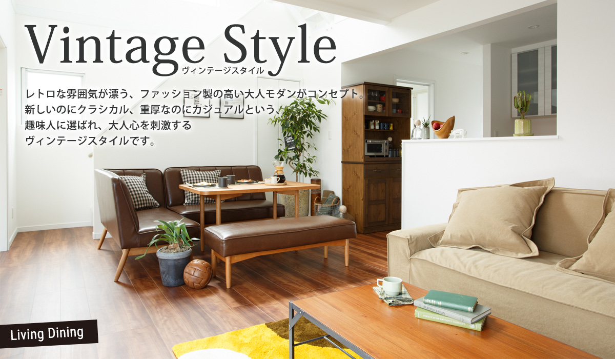 Vintage Style(Living Dining)
